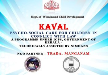 KAVAL [Psycho-Social Care for Children in Conflict with Law]