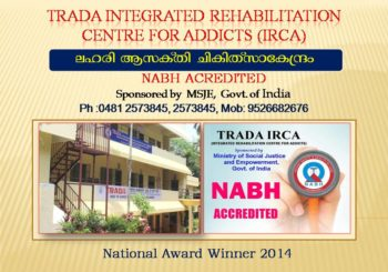 TRADA IRCA  (Deaddiction Treatment Centre )