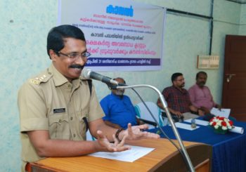 One day seminar-Kerala Govt.KAVAL project