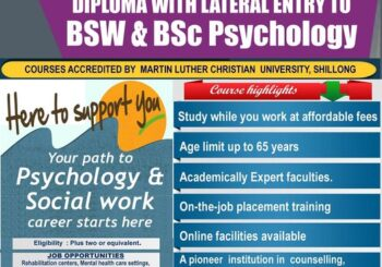 Admission open 2020 for Diploma Courses