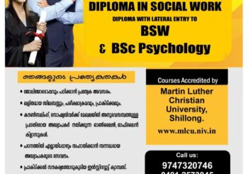Admission open Diploma Course for 2021